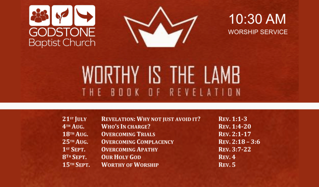 GBC Worthy is the Lamb